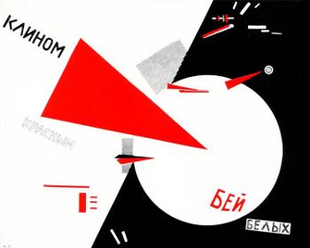 Adriano Sala The Acquisition of Artworks by Art Funds 2013 Lissitzky